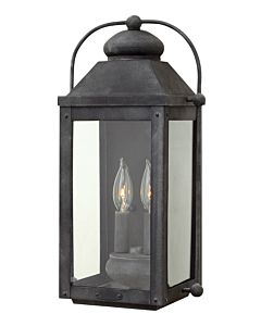 Medium Wall Mount Lantern