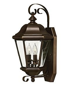 Small Wall Mount Lantern with Decorative Bottom